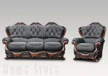Dante 3 Seater Sofa & 2 Chairs in Leather